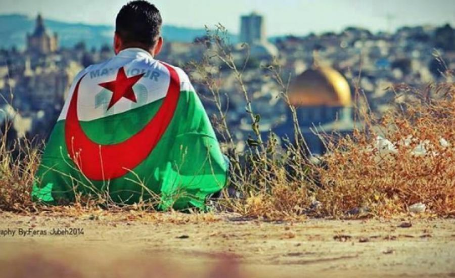 """""""أورشليم"""" بدل القدس في كتب """"الجيل الثاني بالجزائر"""