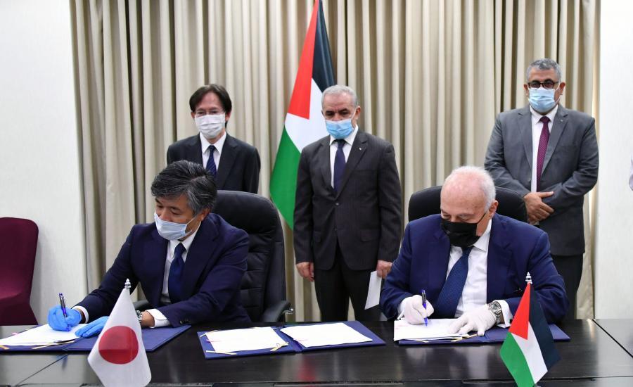 اليابان وفلسطين