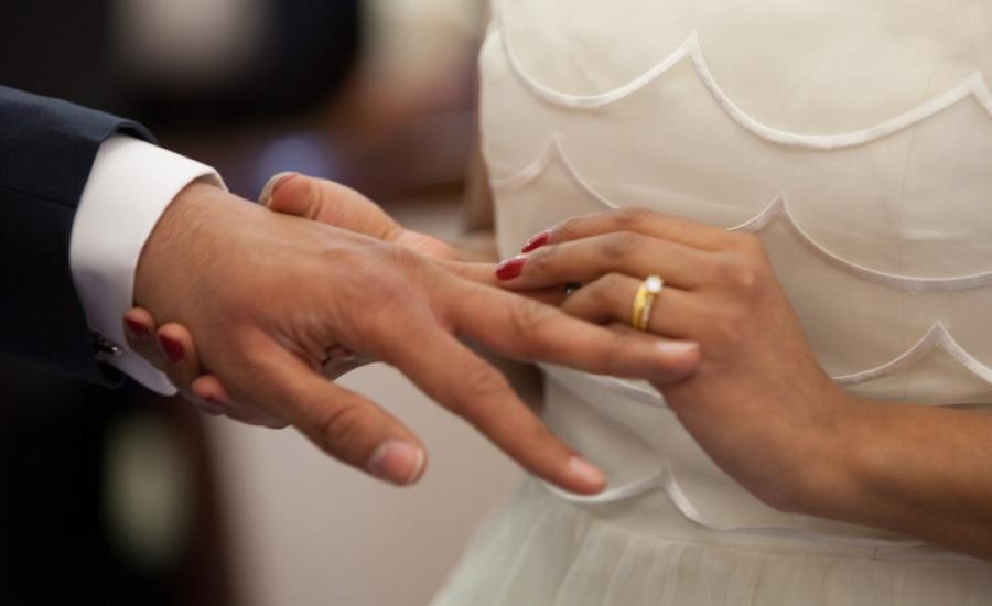 تزوج الثانية