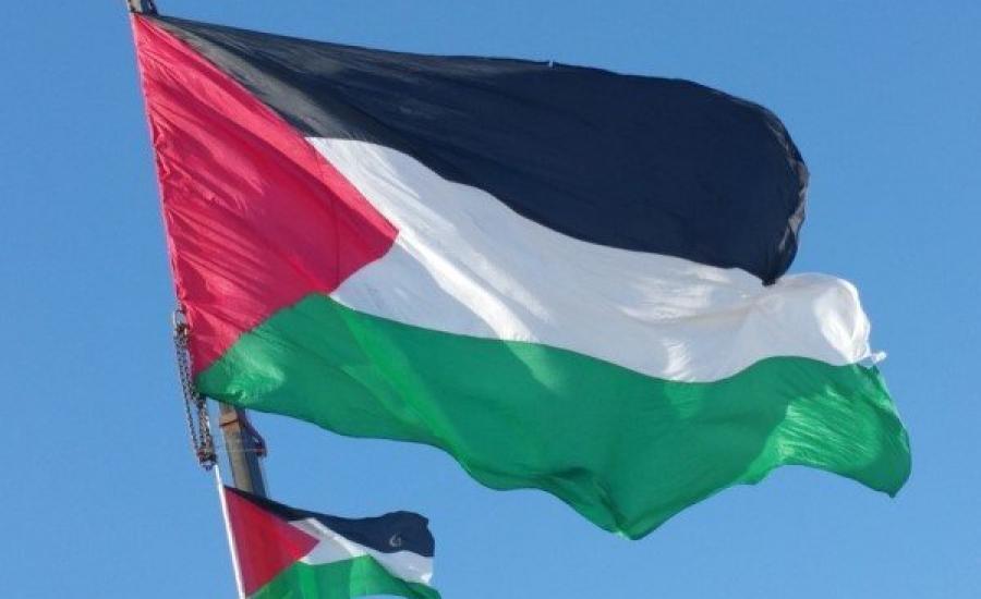 فلسطين ويوم الارض