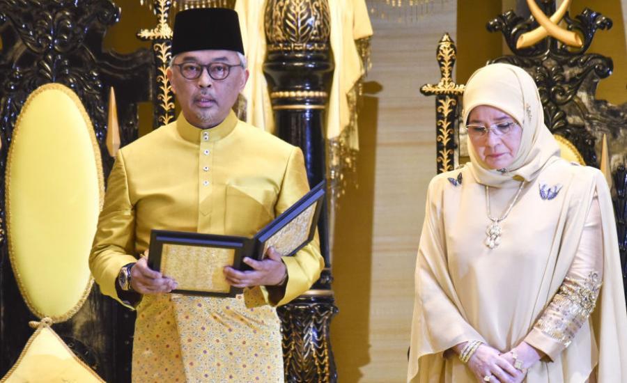 انتخاب ملك جديد لماليزيا