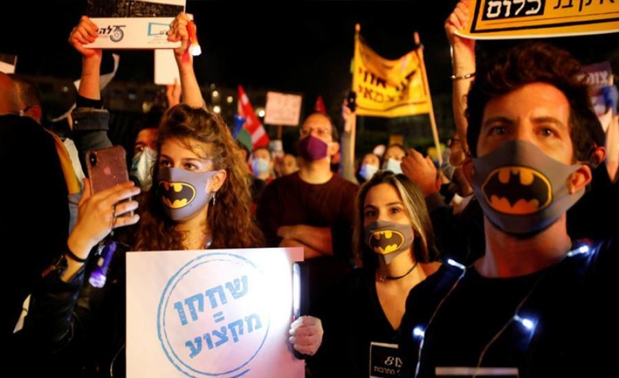 مظاهرات اسرائيل