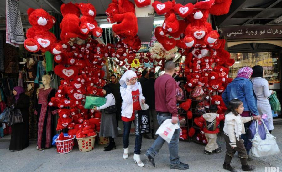 الاحتفال بعيد الحب