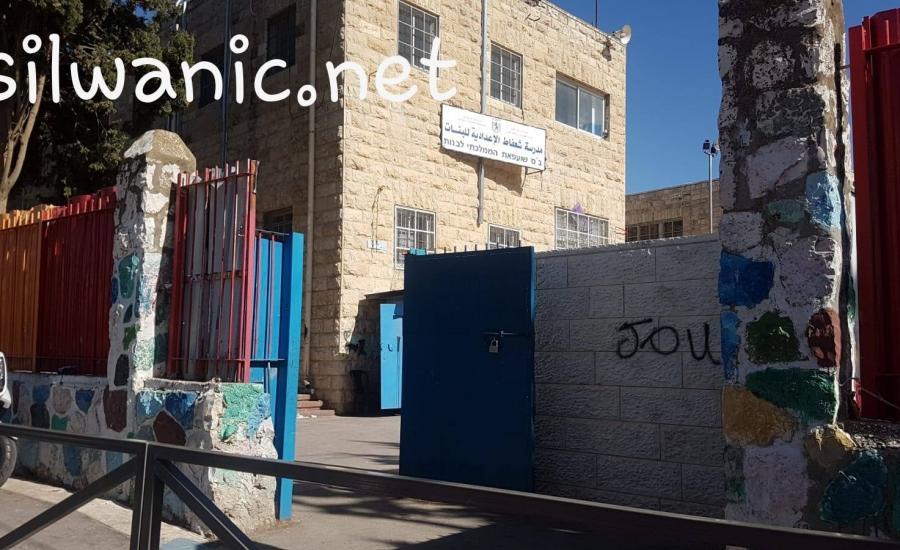انتخابات بلدية القدس