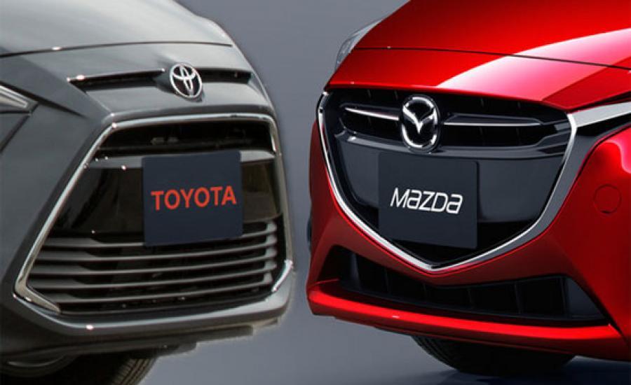 سيارات تويوتا ومازدا