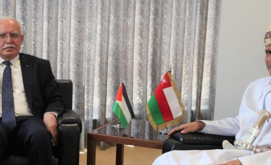 سلطنة عمان وفلسطين
