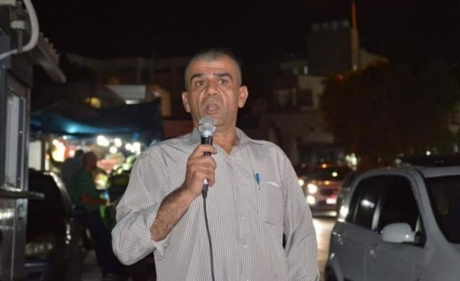 نضال نعيم أبو عكر