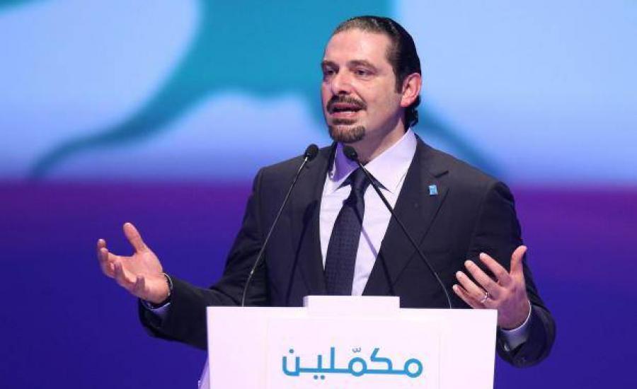 سعد الحريري في السعودية