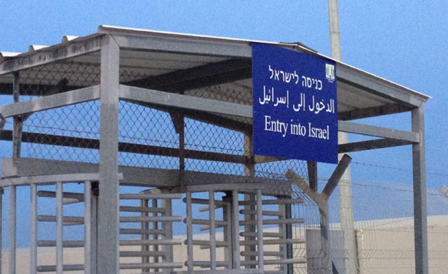 gaza-border_770x400