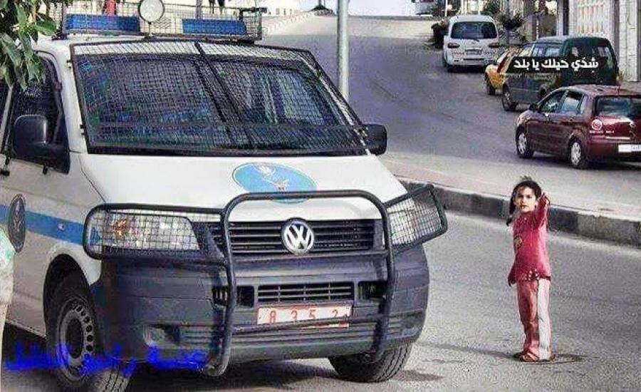 دليل شكاوي الاطفال الفلسطينيين