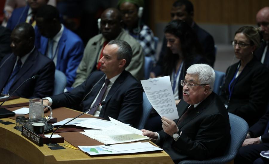 مؤتمر دولي للسلام