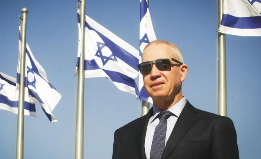 الوزير الاسرائيلي غالانت