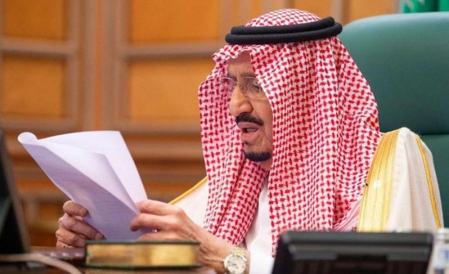 العاهل السعودي وقمة 20