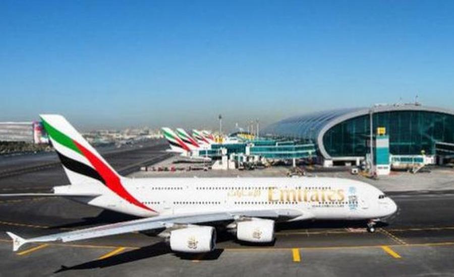 امارات.jpg