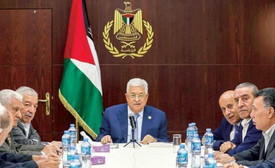 الرئيس عباس واللجنة المركزية لحركة فتح