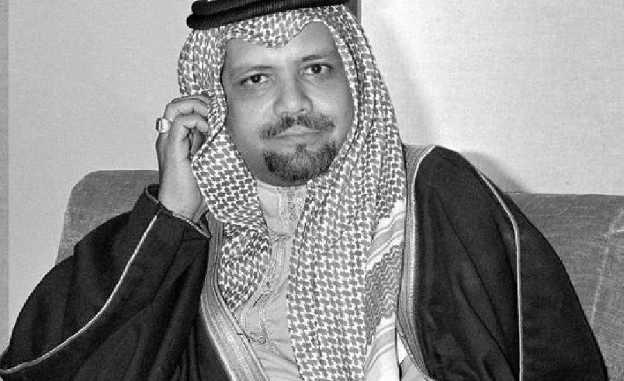 وفاة وزير البترول السعودي احمد زكي يماني