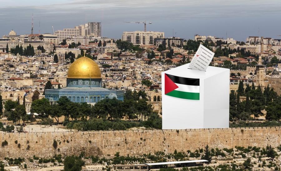 الانتخابات في القدس