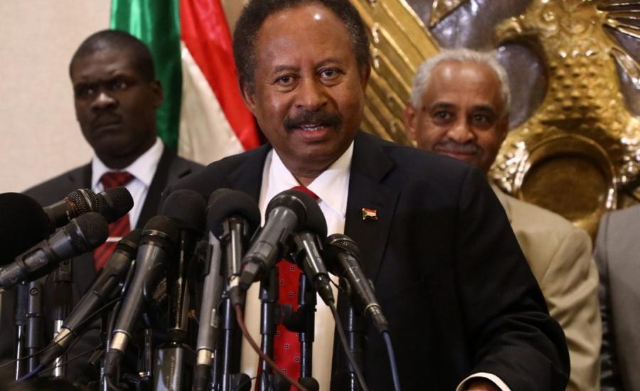 السودان تدفع تعويضات لاميركا