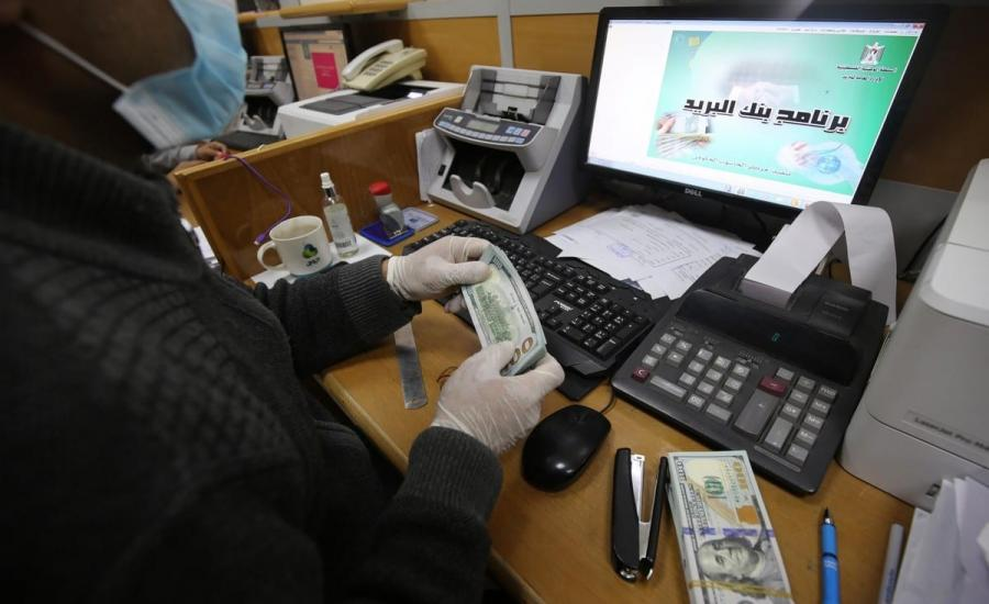 اموال المنحة القطرية
