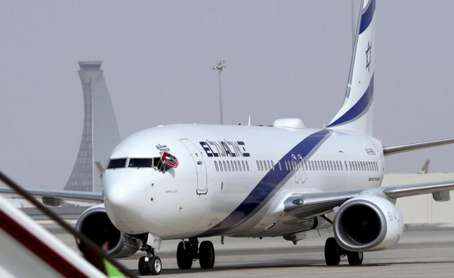 اسرائيل والدول العربية وجواز السفر الاخضر