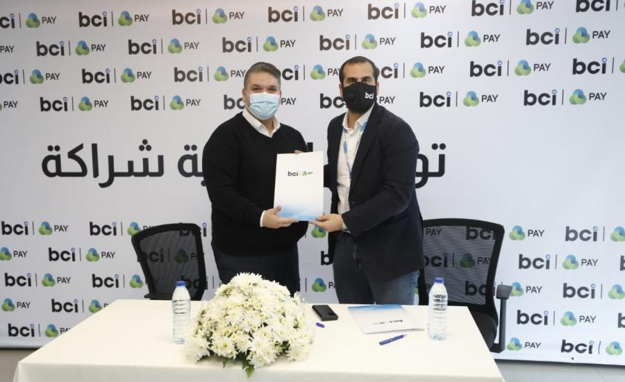 BCI Mobile فلسطين