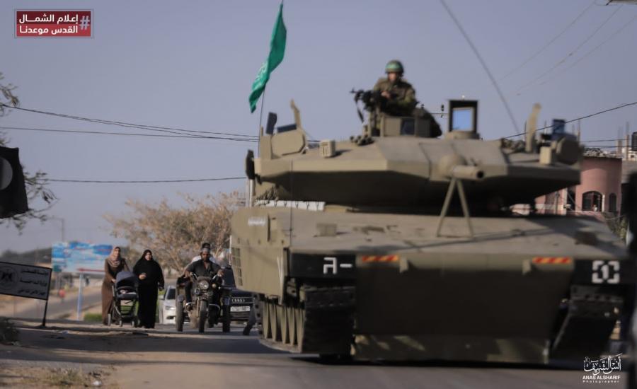 مجسم لدبابة في غزة