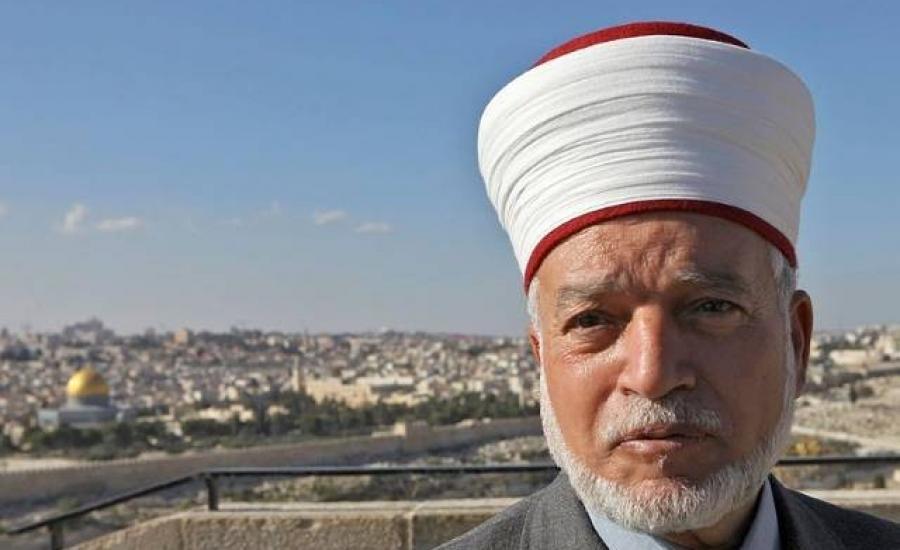 مفتي فلسطين