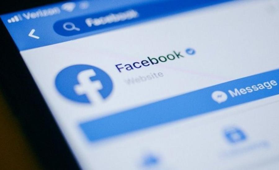 فيسبوك وآبل