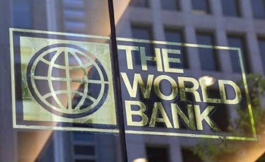 البنك الدولي والاقتصاد الفلسطيني