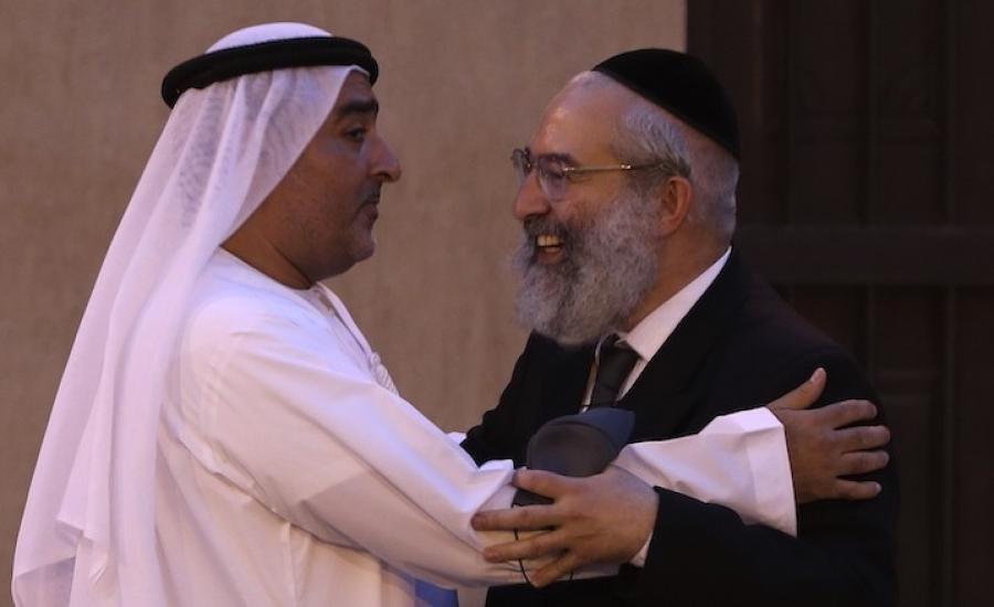 اسرائيل والهولوكوست وابو ظبي