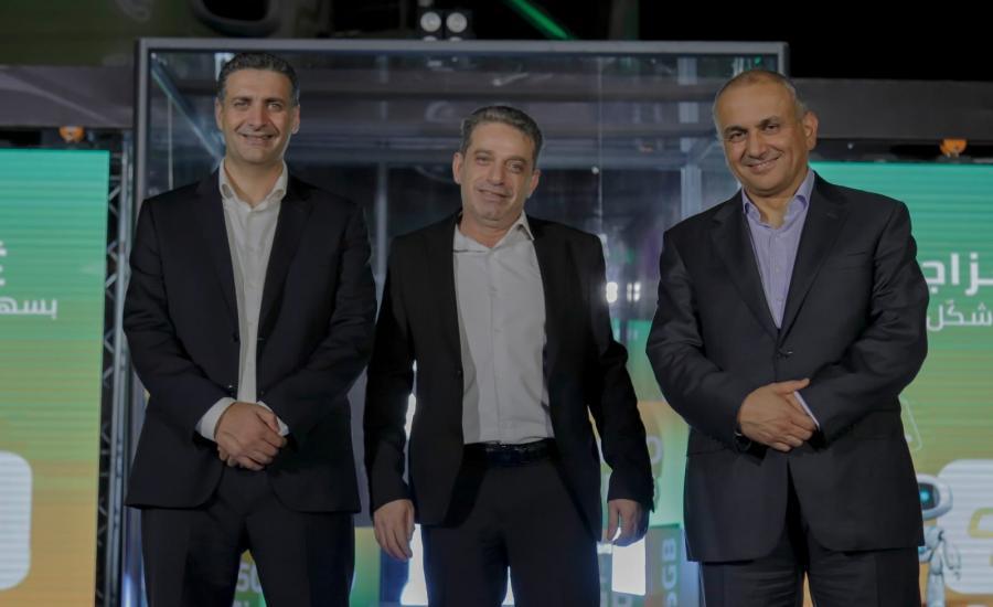 """أول برنامج رقمي في فلسطين: جوال تطلق برنامج PLUS تحت شعار """"ع مزاجك"""""""
