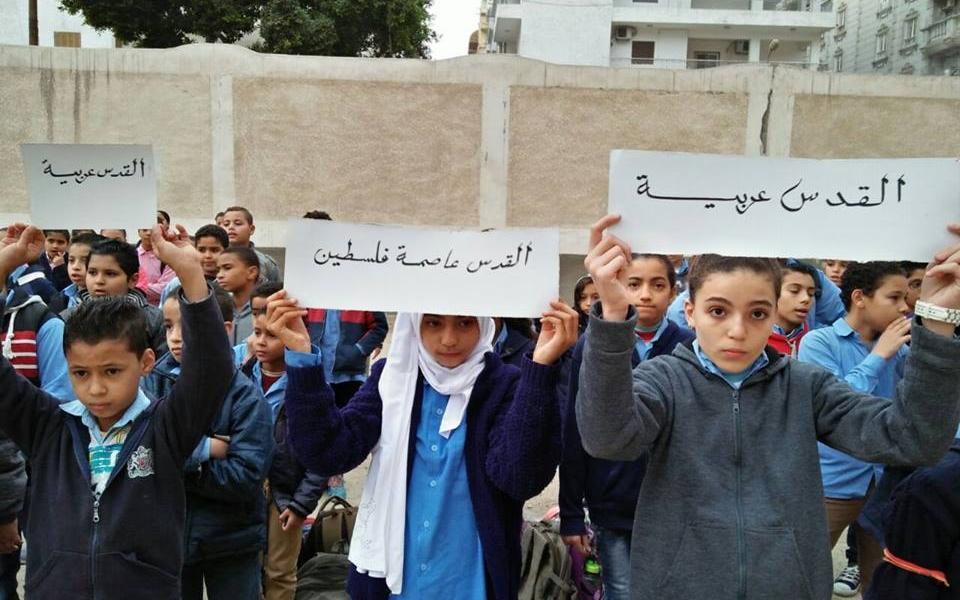 مدارس الاسكندرية تتضامن مع القدس - موقع رام الله الإخباري