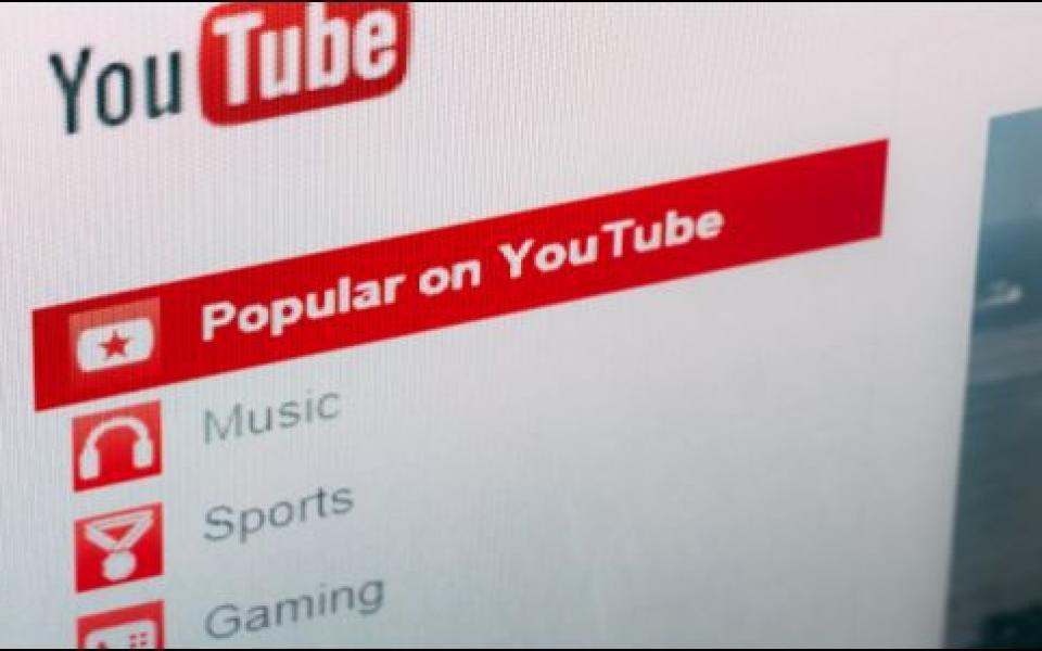 يوتيوب تحذف 150 ألف فيديو خاص بالأطفال عن موقعها - موقع رام الله الإخباري
