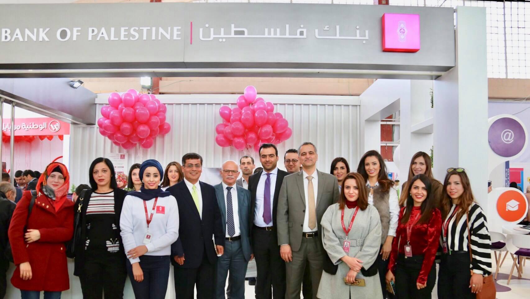 بنك فلسطين الراعي الفضي لفعاليات