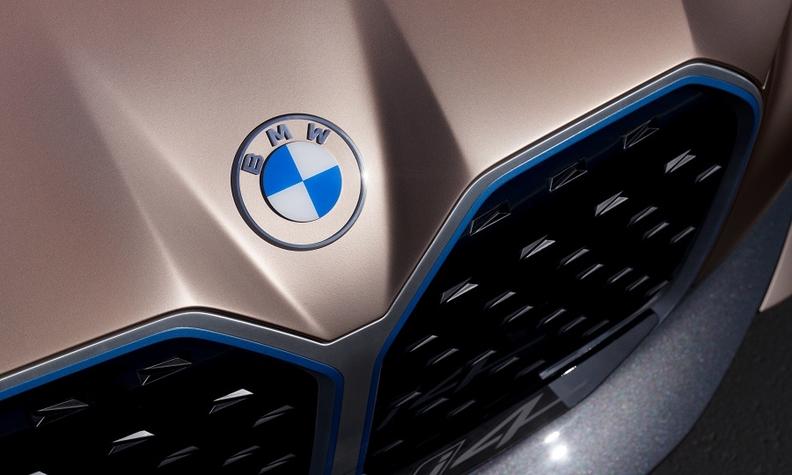 شعار BMW الجديد
