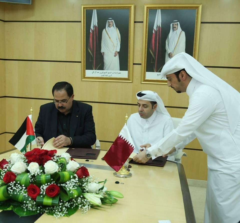فلسطین وقطر توقعان أول اتفاقیة تعاون بمجال التعلیم