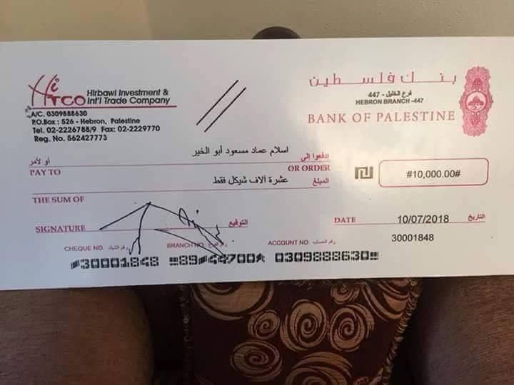 شركة حرباوي والطالب  اسلام ابو الخير