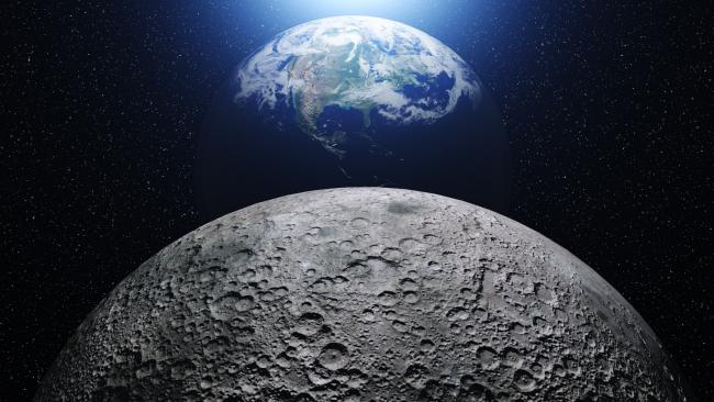 القمر المقلوب