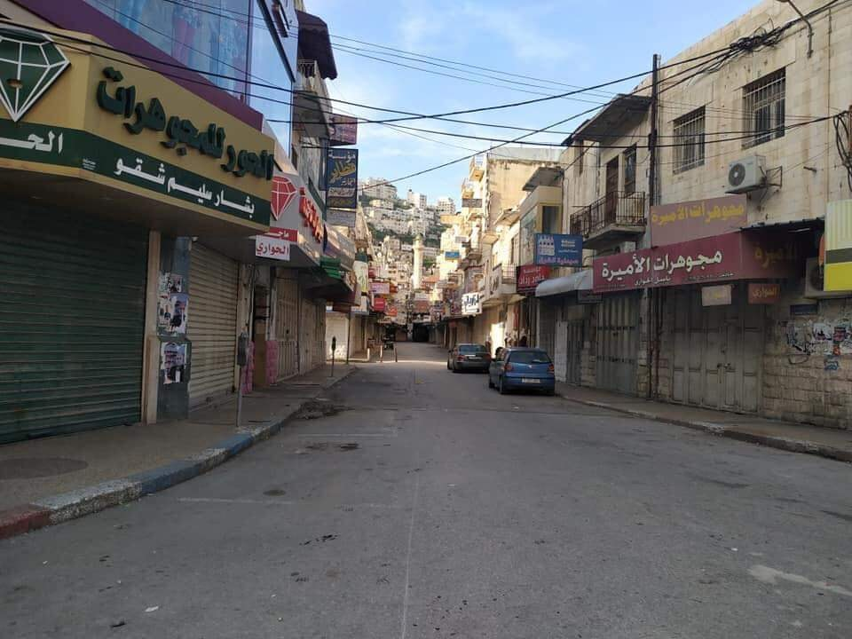 اضراب شامل في نابلس