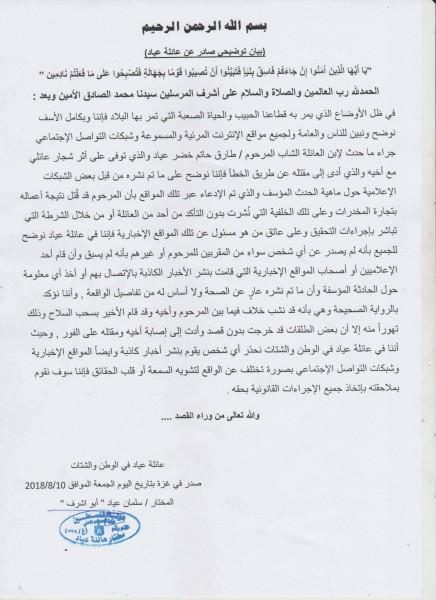 https://ramallah.news/uploads//images/a668b2fec43d5d482369aac48481f9fd.jpg