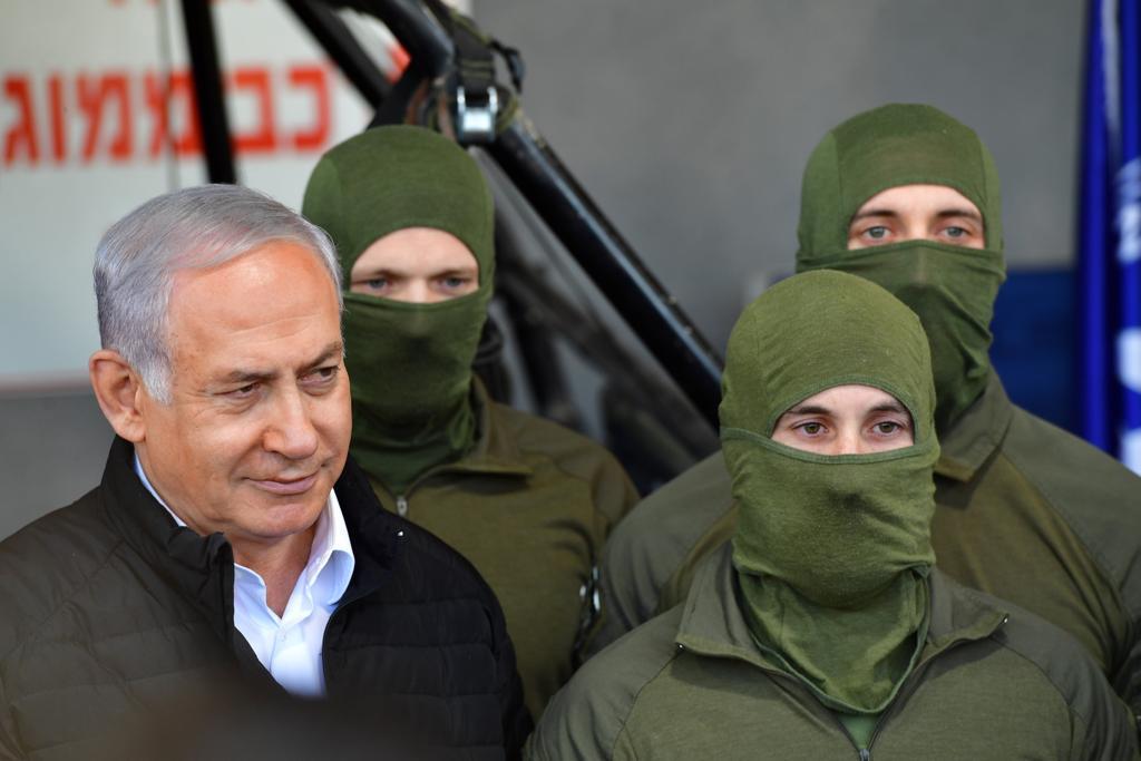 نتنياهو ووحدات اليمام