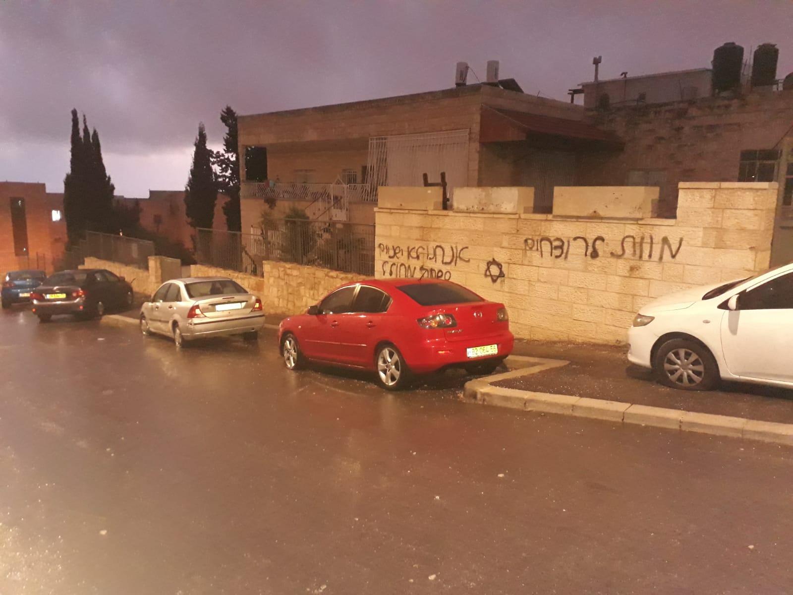 شعارات لقتل العرب في القدس
