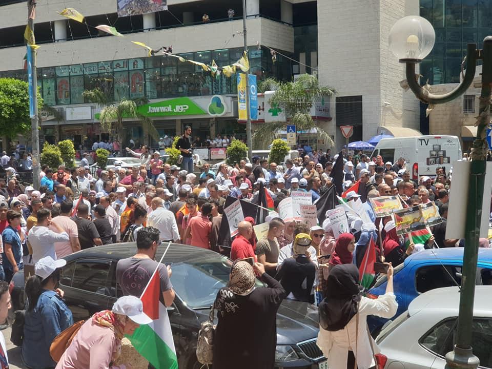 خروج الآلاف في مسيرات منددة بمؤتمر البحرين الاقتصادي