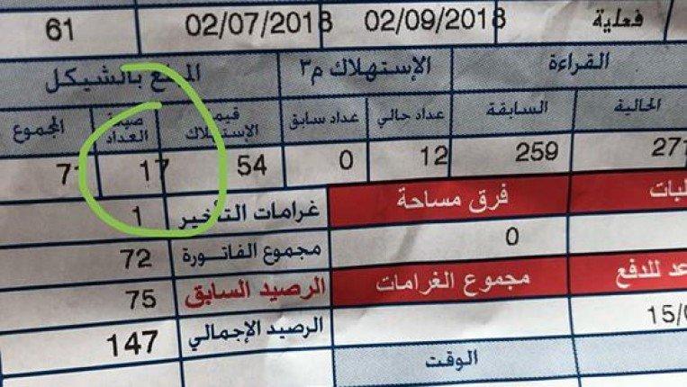 https://ramallah.news/uploads//images/e77d8b4454bf9fb795feeab743509cf1.jpg