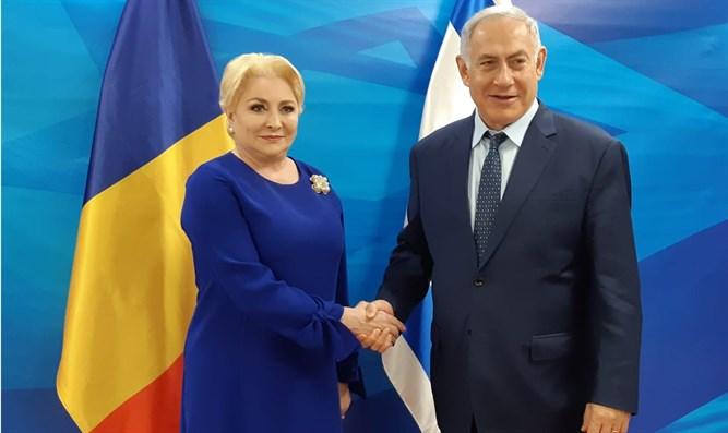 رئيسة رومانيا : قررنا نقل سفارتنا الى القدس